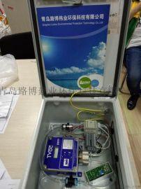 在线有机气体监测仪-TVOC进口原装英国离子