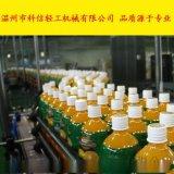 全自动柑橘饮料灌装机 中型柑橘饮料加工生产线-优质果汁饮料加工设备