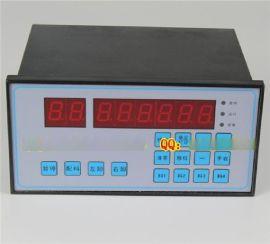 配料机称重显示控制器 配料机数控仪表 称重控制器