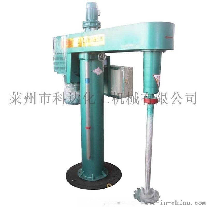 现货供应 7.5KW电动高速分散机 不锈钢搅拌机