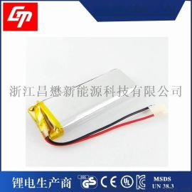 3.7v无线麦克风聚合物锂电池,掌上KTV902360 1100mah锂电池