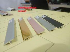 弧形阳角线铝合金修边线装饰条