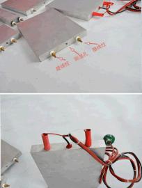 铸铝加热板 铝合金加热器 长寿命高品质铸铝电加热器 非标定制