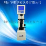 200HR-150 手动洛氏硬度计 热处理洛氏