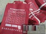 天津無紡布袋設計制作,彩色覆膜無紡布袋印刷,天津手提袋購物袋制作,錢包袋熱合打孔袋制作