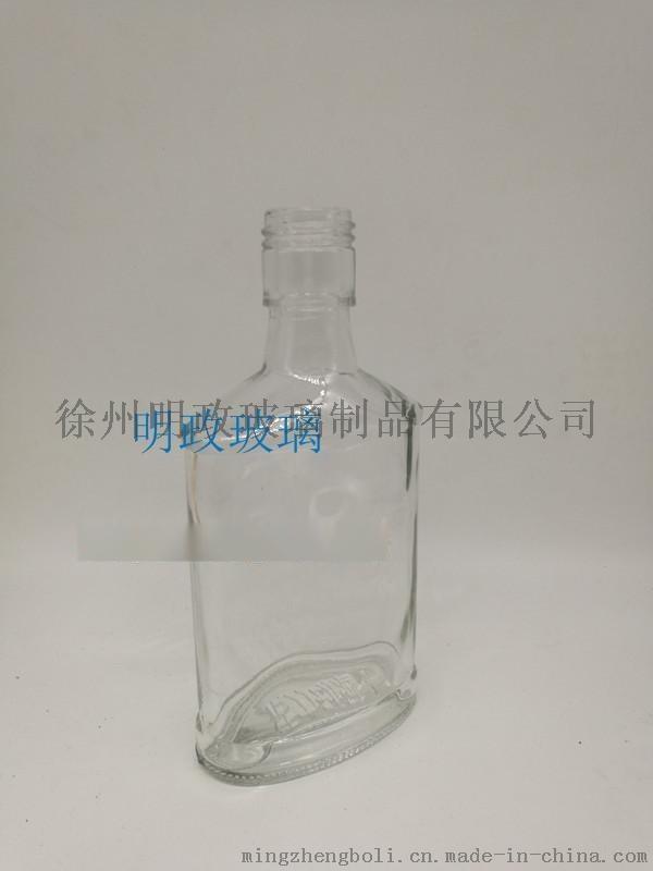 玻璃酒瓶廠 玻璃酒瓶廠