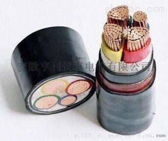 先奇铝业NH-BPFFPP2耐火变频电缆