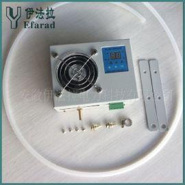 排水型工业电柜除湿器,工业电柜除湿器厂家,电力配电柜除湿器