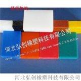 厂家加工 聚乙烯滑块 耐腐蚀尼龙板 质量保证