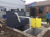 生猪养殖污水处理设备厂家发货