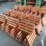 非标铜棒 大小口径铜棒 规格齐全可加工定制量大从优
