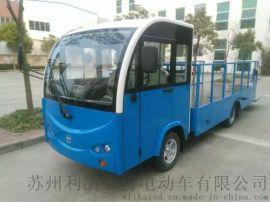電動垃圾清運車,4方市容市政管理車