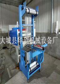 袖口(直进式)封切收缩包装机包装机自动包装机械