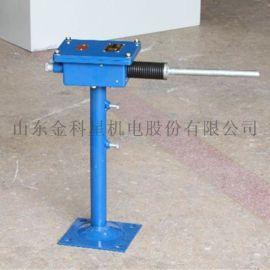 矿用过卷 绞车保护装置用KHU40过卷保护开关