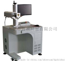 深圳光纤激光打标机金属塑胶镭雕