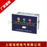 DXN-T 戶內高壓帶電顯示器(Ⅰ型) 或 GSN-T  型號齊全  上海龍熔