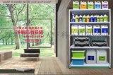 地面防滑劑生產廠家,瓷磚防滑劑加盟招商