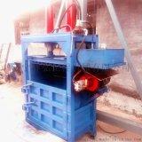 加粗油缸的小型立式液壓打包機廠家直銷