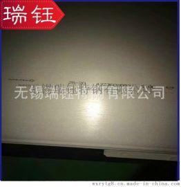 無錫310S不鏽鋼板廠家 鐳射切割 水刀切割