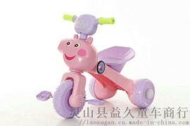 儿童小猪佩奇三轮车 Y46
