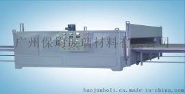 夹胶玻璃机械**广州保均BJ-170A夹胶炉 双层夹胶玻璃设备 用途多样