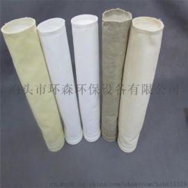 环森环保生产防油防水布袋