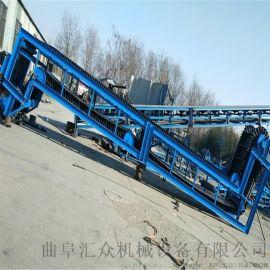 干果不滑料爬坡输送机厂家直销 水泥干粉粮食输送机滨州