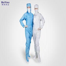 防静电连体服防尘洁净服无尘服实验室电子厂食品工作服