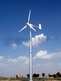 西藏定做20千瓦三项永磁交流风力发电机