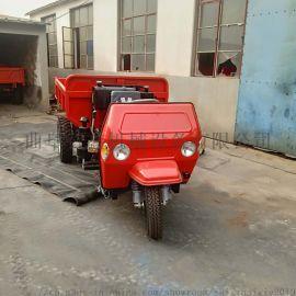 工程三轮车多功能 可定做柴油三轮车