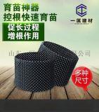 滁州塑料控根器