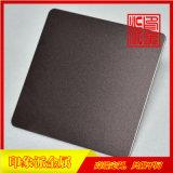 专业生产304喷砂褐色不锈钢板