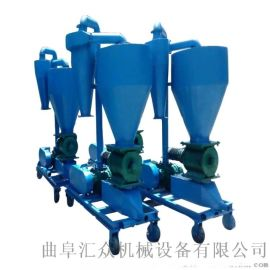 软管式粮食装车机环保 粒状物料气力输送机
