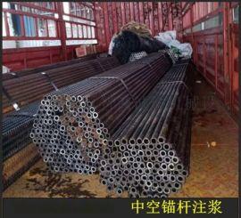 青海海北基坑支护中空锚杆注浆锚杆陕西西安