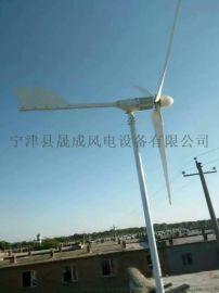 晟成3000w永磁小型风力发电机太阳能发电