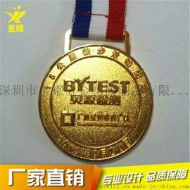 15公里徒步活动纪念章 金属锌合金镀金 奖牌
