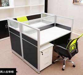 廠家直銷屏風職員會議臺卡座組合辦公桌支持定做