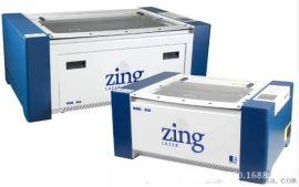 EPilog Zing 激光雕刻机 激光切割机