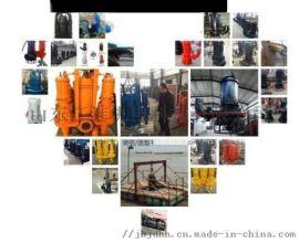 三相电 排污泵山东江淮JHG潜水泥浆泵服务周到