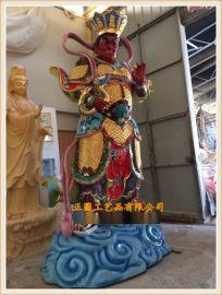 木雕四大天王佛像,正圆生产玻璃钢四大天王厂家