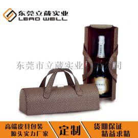 定制多色双支皮盒红酒盒红酒包装盒红酒礼盒葡萄酒盒