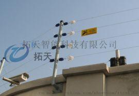 供应工厂围墙周界防盗报警系统 拓天智能脉冲电子围栏