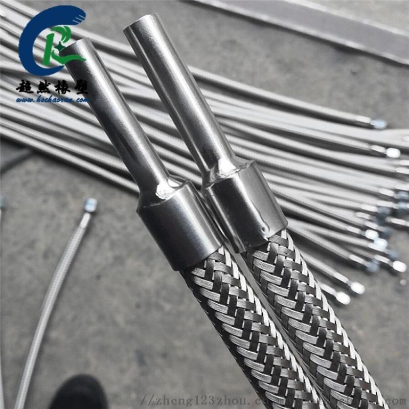 304不鏽鋼金屬連接管 大口徑編織金屬軟管