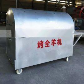正金烤全羊炉子 自动烤羊腿烤炉 烤乳猪炉