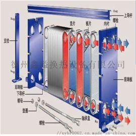可拆板式换热器 优质304板式换热器  介绍