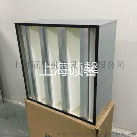 上海硕馨防火防潮大风量V型折叠式过滤器