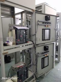 电气控制柜 低压电气柜 逆变柜
