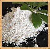 活性碳酸钙, 轻质活性碳酸钙 河北磊泰厂家