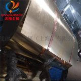 QMn2锰青铜管QMn2浅枷销售