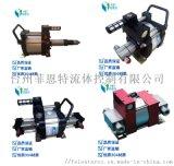 黃岩模具增壓泵 水壓試壓泵 空氣增壓泵